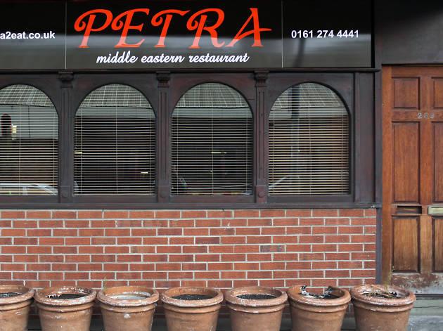 Petra, Manchester, Entrance