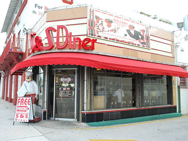 S&S Diner