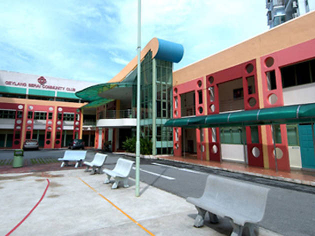 Geylang Serai Community Club
