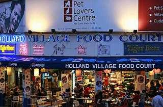 Holland Village Food Court
