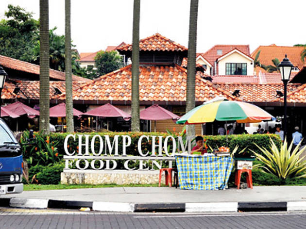 Chomp Chomp Food Centre