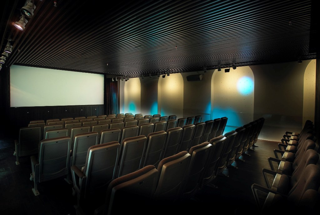 The Arts House Screening Room