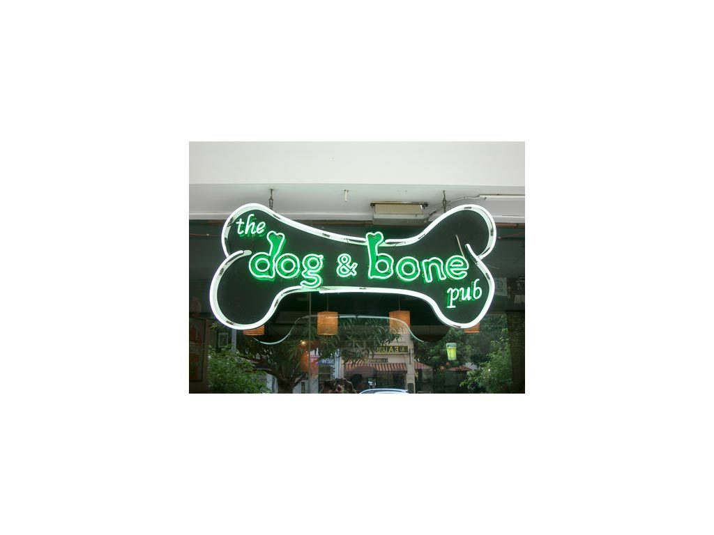 The Dog & Bone Pub