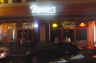 Beaver's The American Pub