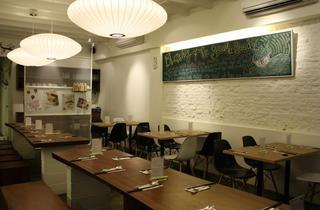 Naïve Restaurant