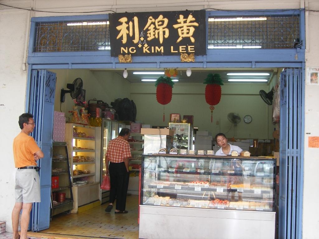 Ng Kim Lee Confectionary