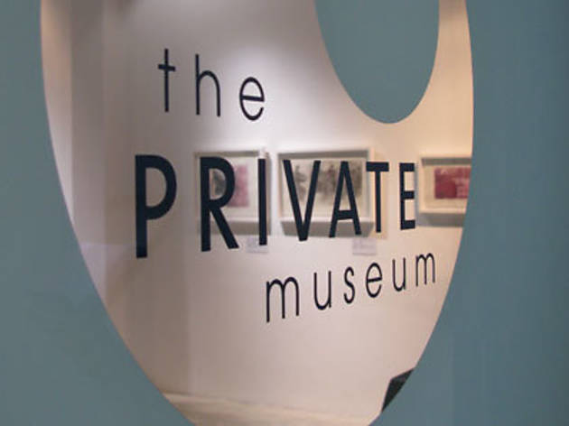 The Private Museum