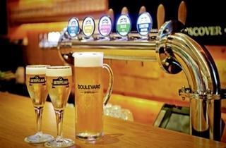 Boulevard Craft Beer