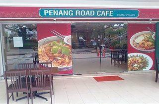 Penang Road Café