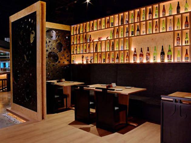 San-Sui Sumiyaki & Bar