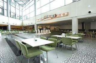 Aerin's Cafe