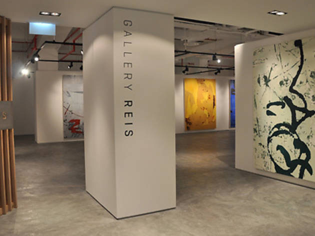 Gallery Reis