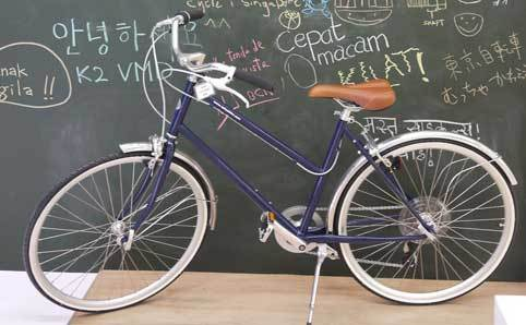 Pimp your bike (or buy a new one)