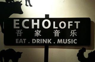 The Echo Loft