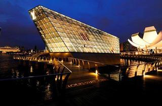Espace Louis Vuitton Singapore