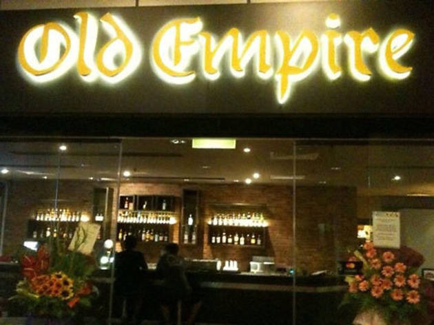 Old Empire (CLOSED)