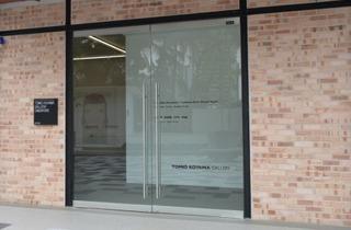 Tomio Koyama Gallery Singapore