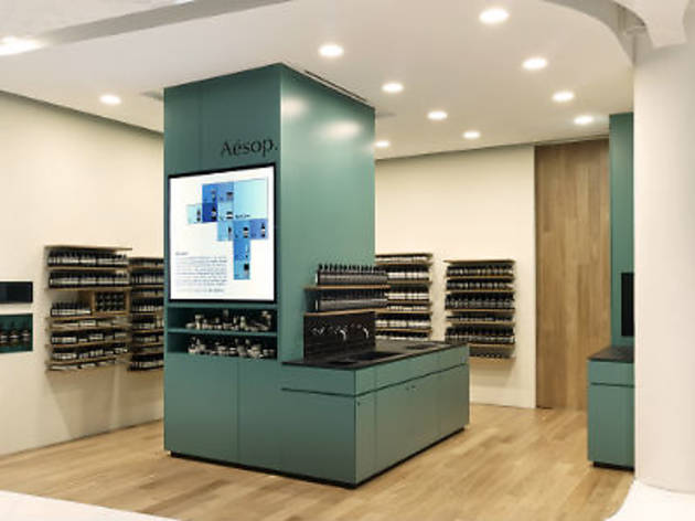 Aesop - TANGS Beauty Hall