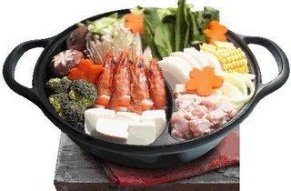 Danro Japanese Hot Pot