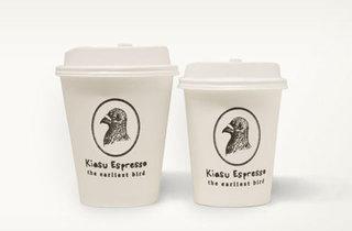 Kiasu Espresso