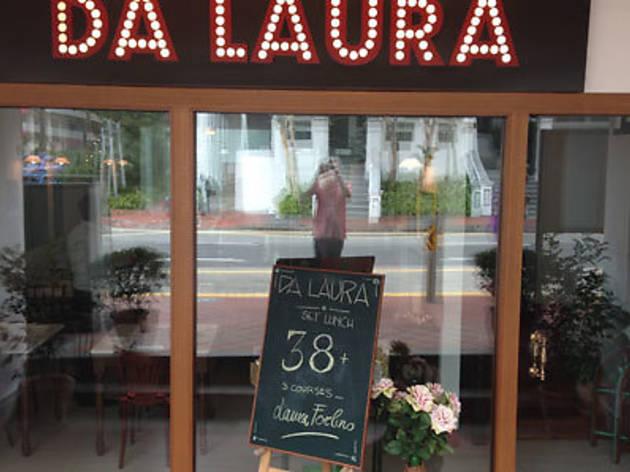 Da Laura (CLOSED)