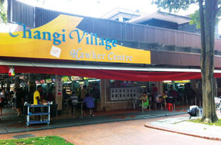 Changi Village Hawker Centre