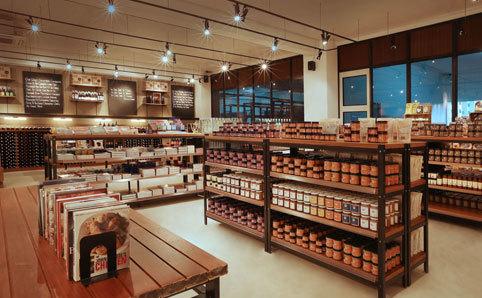 The Providore Warehouse