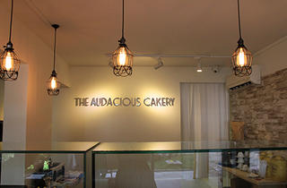 The Audacious Cakery