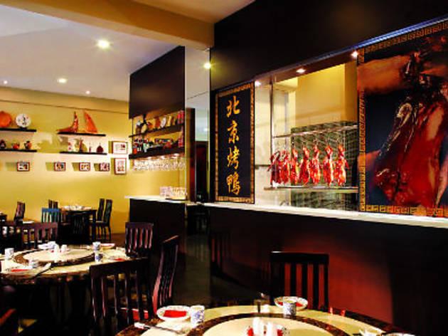 Restaurant Home
