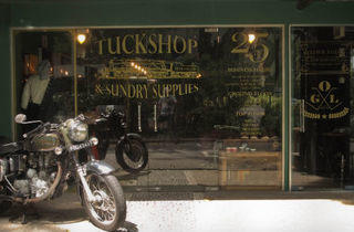 Tuckshop & Sundry Supplies