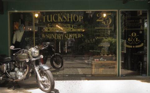 Tuckshop & Sundry Supplies