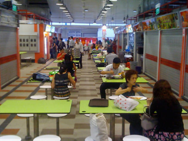 Tanjong Pagar Food Centre