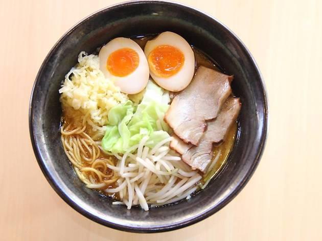 (CLOSED) Yoshimaru Ramen Bar