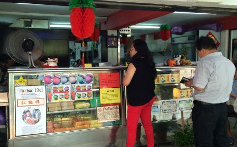 Ji Xiang Confectionary