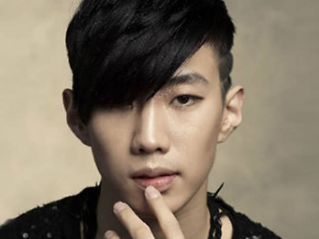 Jay Park Live in Concert
