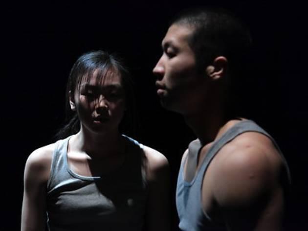 NUS Arts Festival 2013: Korea Now - Rest & Modern Feeling