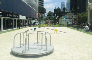 Playsets of Yesteryears: Raffles Place Park