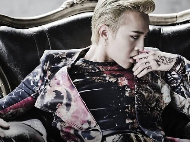 G-Dragon: One of a Kind