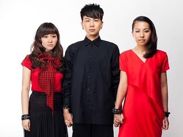 Sa Trio