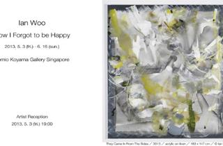 Ian Woo: I Forgot How to be Happy