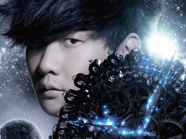 JJ Lin: Timeline World Tour