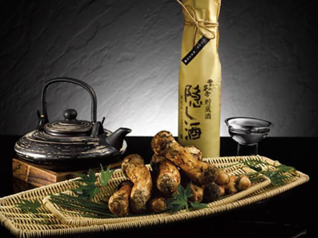 Mikuni's Matsutake Mushroom Season