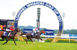 Longines Singapore Gold Cup