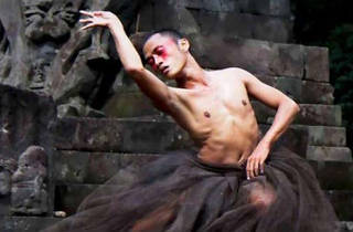 Maya Dance Theatre : CReations 2013-In Between