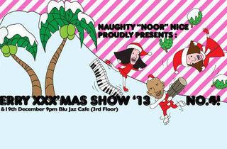 Naughty Noor Nice present Merry XXX-mas