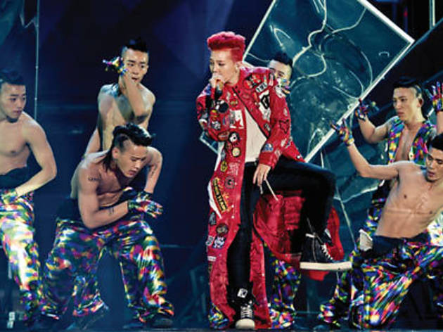 G-Dragon: One Of A Kind 3D