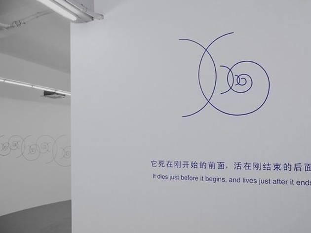 Wu Shanzhuang & Inga Svala Thorsdottir