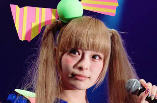 KPP: Nanda Collection World Tour