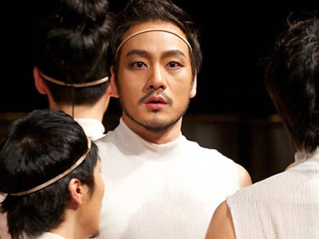 The Chorus; Oedipus