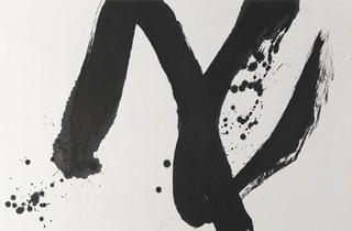 The Art of Line: Contemporary Chinese Ink and Brush